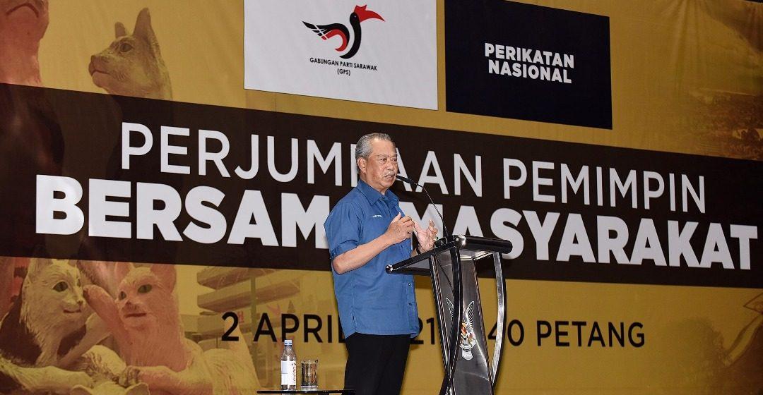 Sarawak sebuah wilayah, ukai nengeri!