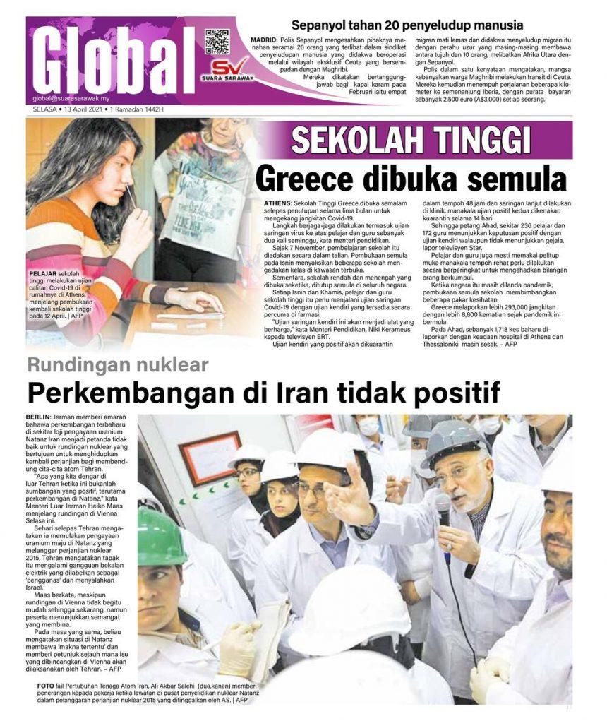 Sekolah tinggi Greece dibuka semula