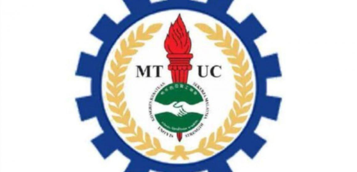MTUC Sarawak desak kerajaan adakan persidangan segera luluskan pindaan Akta Kesatuan Sekerja dan Akta Pekerjaan