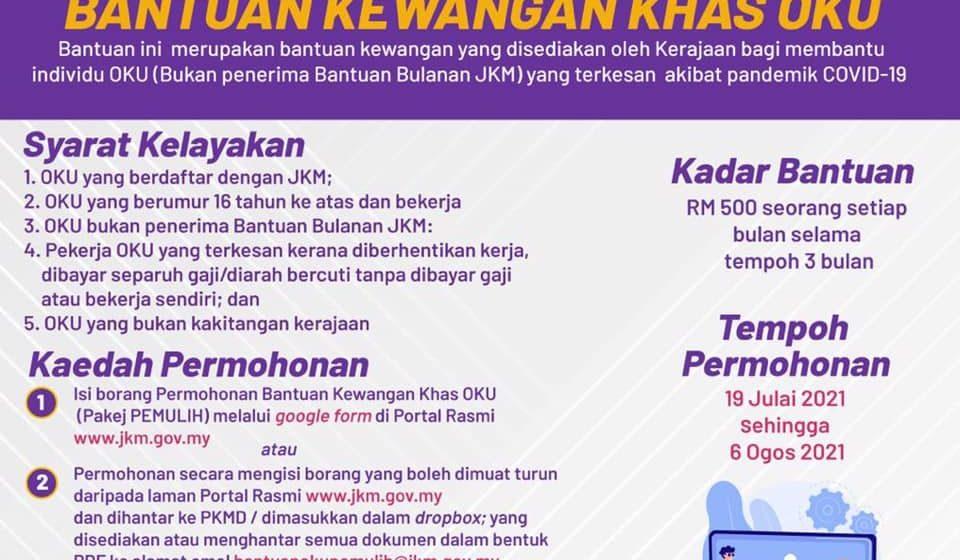 Mohon bantuan khas OKU RM500 sebulan sebelum 6 Ogos ini