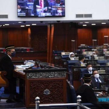 Segerakan penggubalan akta antilompat parti – Ahli Parlimen