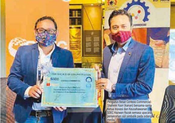 220 usahawan bawah Centexs terlibat kempen Sarawak Digital Mall